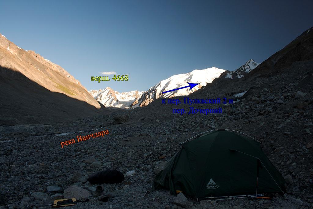 Вид с места полудневки на верховья лед. Ванчадара (Мумбниа)