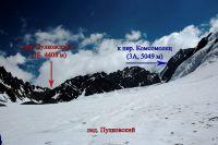 Вид на пер. Пулковский 1 (1Б, 4408 м) с лед. Пулковский