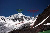 Вид на перевальный склон пер. Беседина (3А, 5200 м) от места обеда