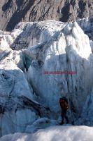 прохождение лед. Гандо