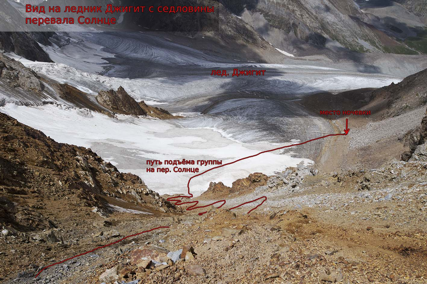 Вид с перевальной седловины на западный склон пер. Солнце (1Б, 4415 м) и ледник Джигит