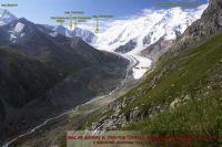 Вид на верховья ледника Онтор