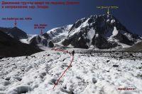 Вид на пер. Эпюра (2А, 4340 м) и пер. Солнце (1Б, 4415 м) с ледника Джигит